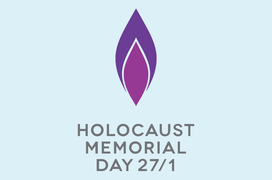 Holocaust Memorial Day logo